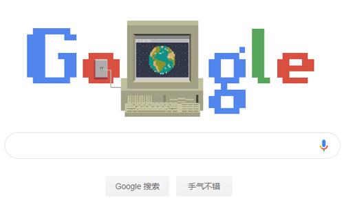 Google涂鸦庆祝万维网诞生30周年