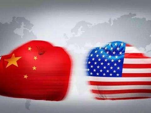 中美贸易战达成第一阶段协议