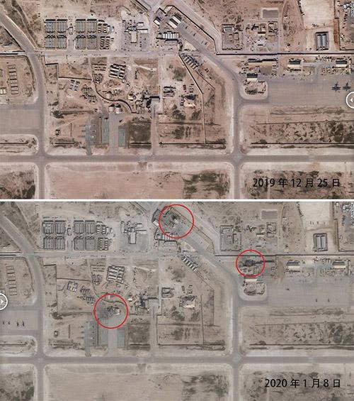卫星对比图显示伊朗打击美军基地的效果