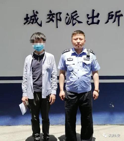 汉滨一男子非法进行国际联网被查处