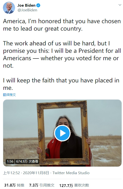 拜登赢了美国大选 成为美国第46任总统