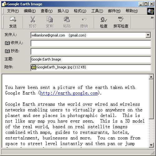 Google Earth 截图