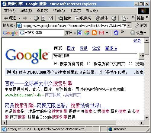 正常访问Google网页快照的方法