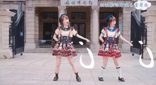 B站UP主在旅顺博物馆跳宅舞引争议