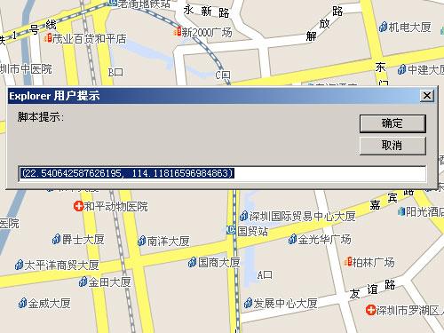 如何在Google地图上找到经度和纬度